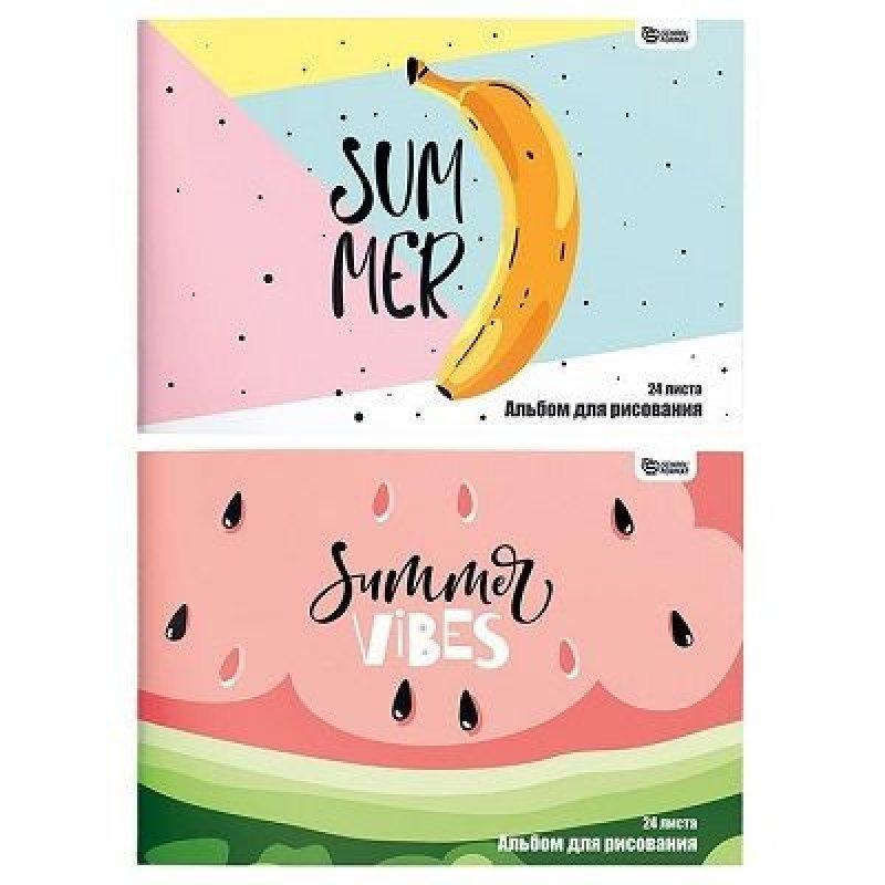 Альбом для рисования 24л Летние фрукты
