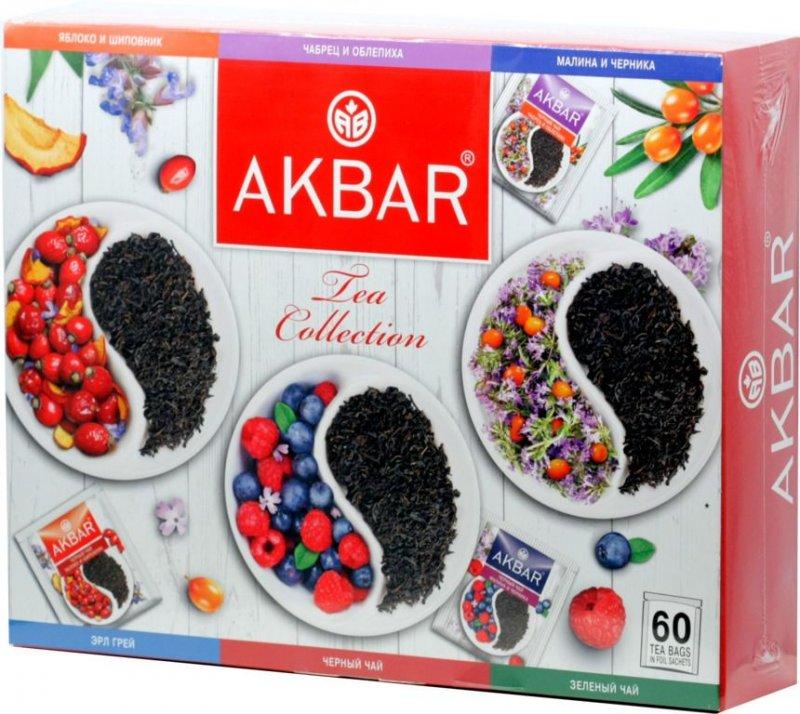 Чай Akbar 60шт в пакетиках ассорти подарочный набор