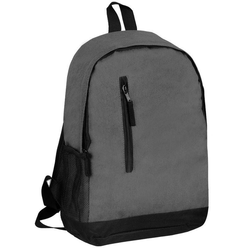Рюкзак ArtSpace Street 42*30*15см 1 отделение 3 кармана серый