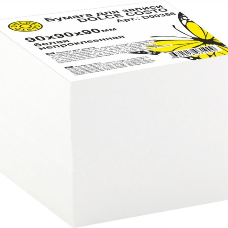 Блок для записей 90х90х90мм Dolce Costo белый 92%