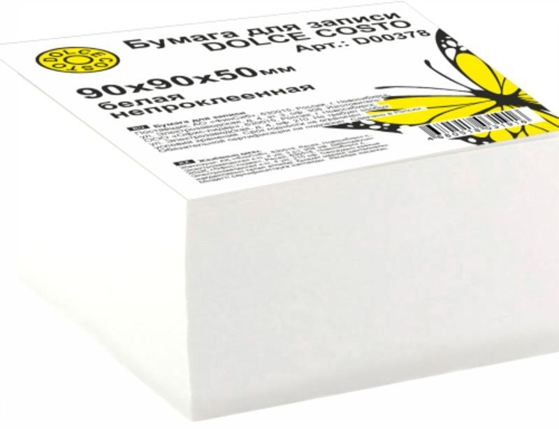 Блок для записей 90х90х50мм Dolce Costo белый 92%
