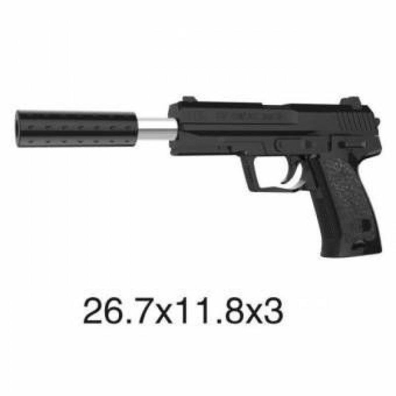 Пистолет  с лазер прицелом  глушителем  пульками в пакете
