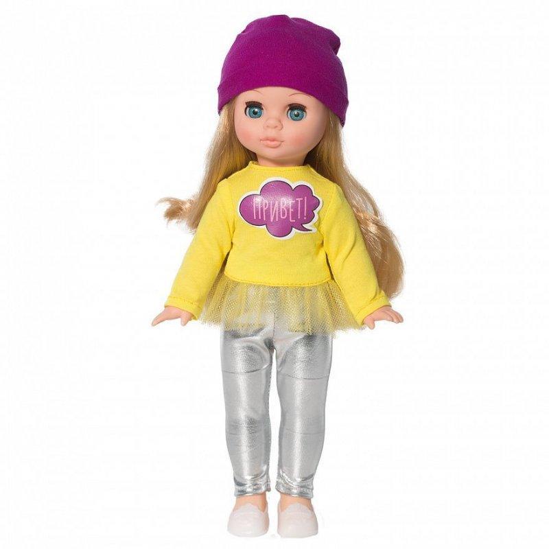 Кукла Эля модница
