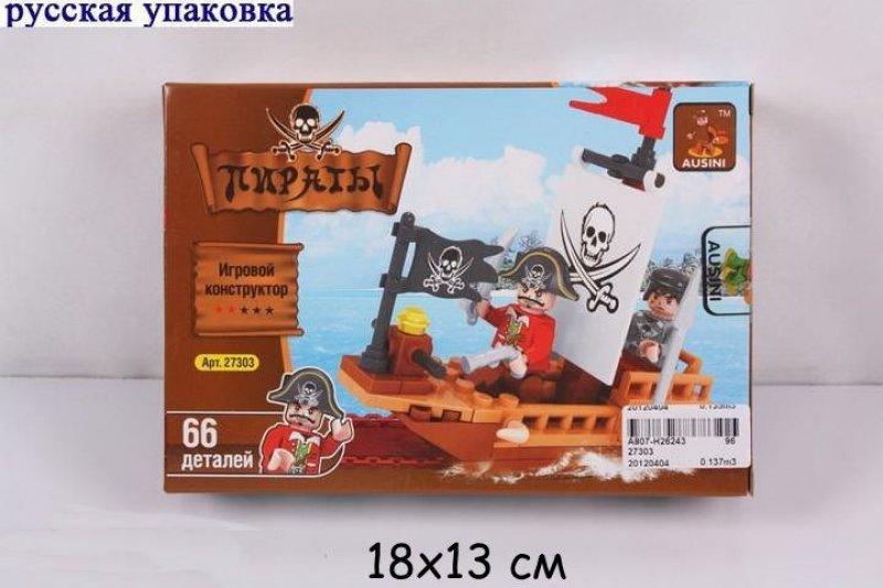 Конструктор пираты 66 деталей