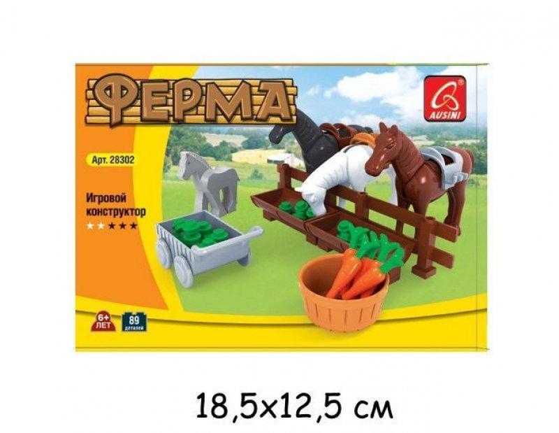 Конструктор ферма 89 деталей