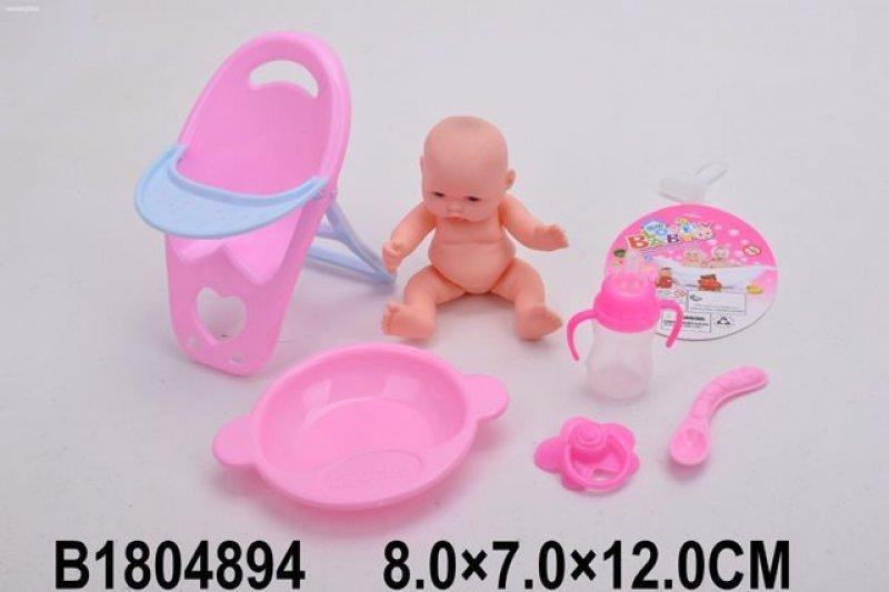 Набор кукла со стульчиком и  аксессуарами