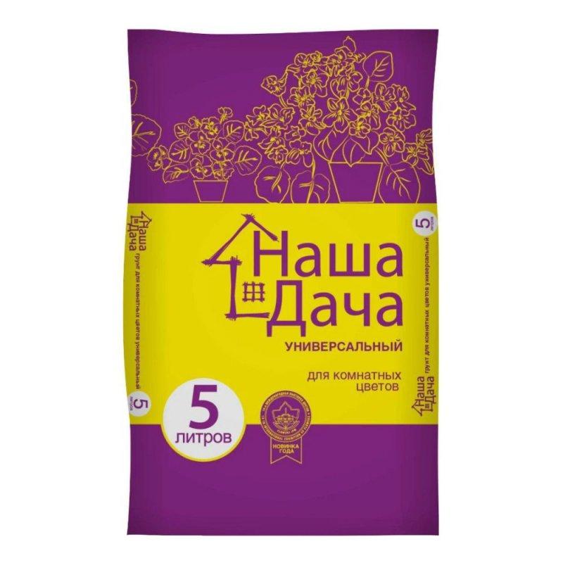 Грунт Наша Дача для комнатных цветов 5 л
