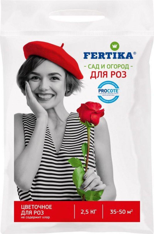 Удобрение для роз Фертика 1кг