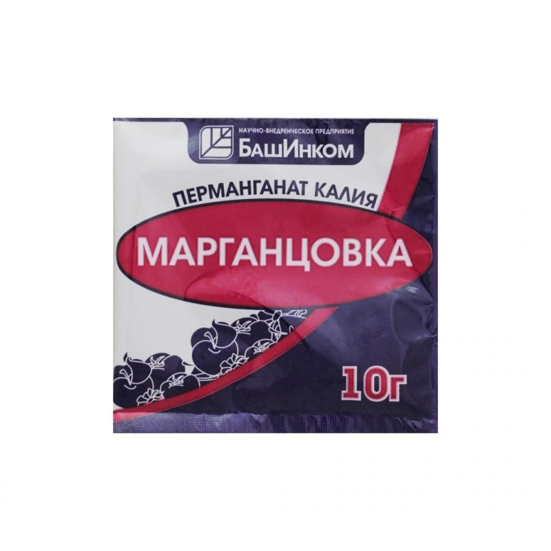 Марганцовка 10г