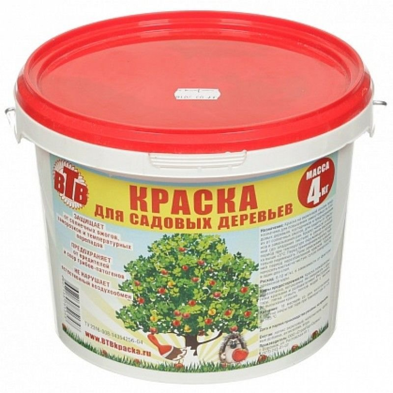 Краска  для деревьев ВТВ ведро  4кг