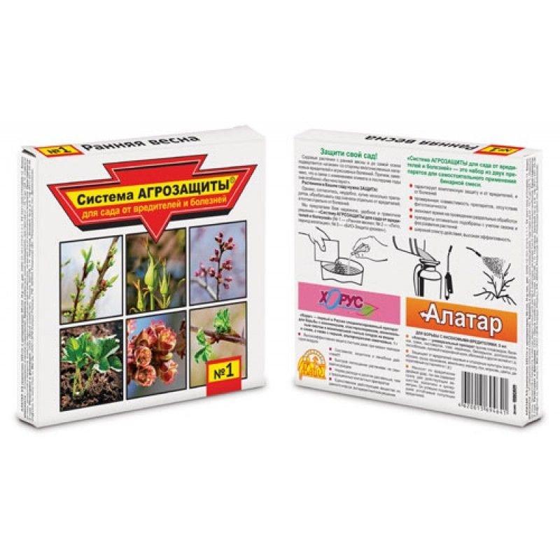 Система агразощиты №1 для сада от вредителей и болезней
