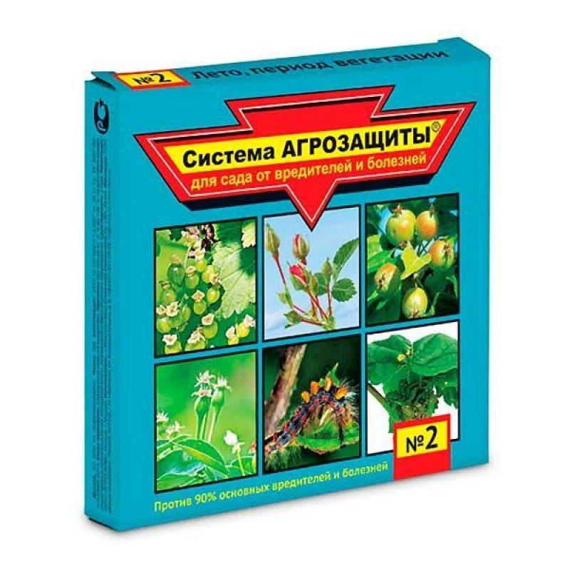 Система агразощиты №2 для сада от вредителей и болезней