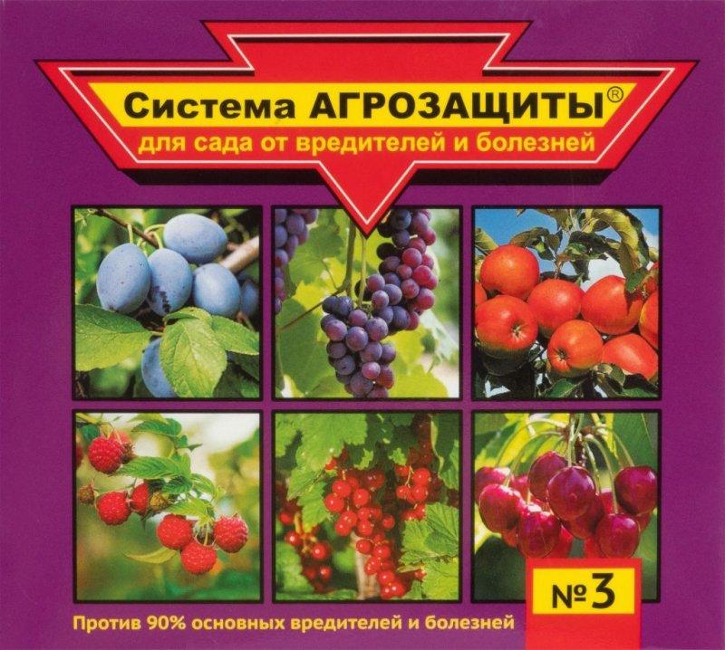 Система агразощиты №3 для сада от вредителей и болезней