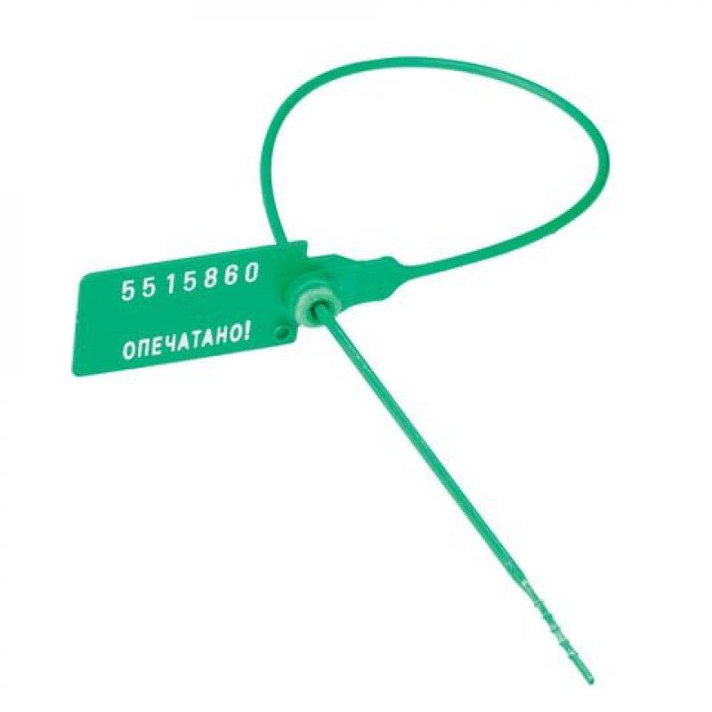 Пломба пластиковая самофиксирующаяся номерная 220мм зеленая