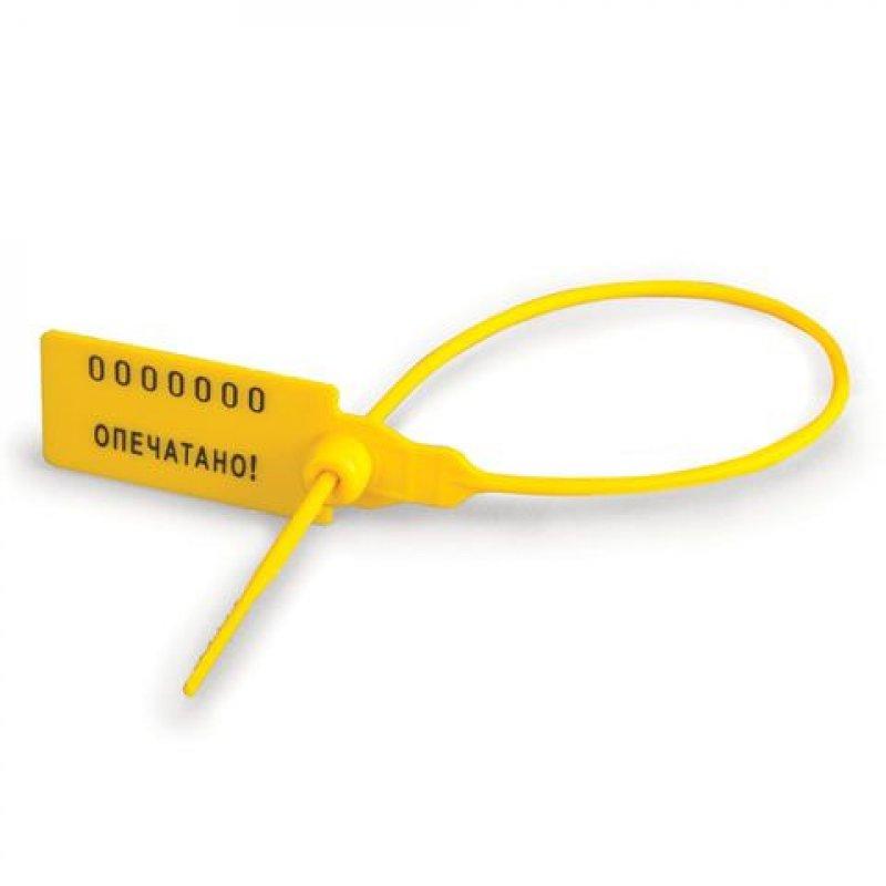 Пломба пластиковая самофиксирующаяся номерная 220мм желтая