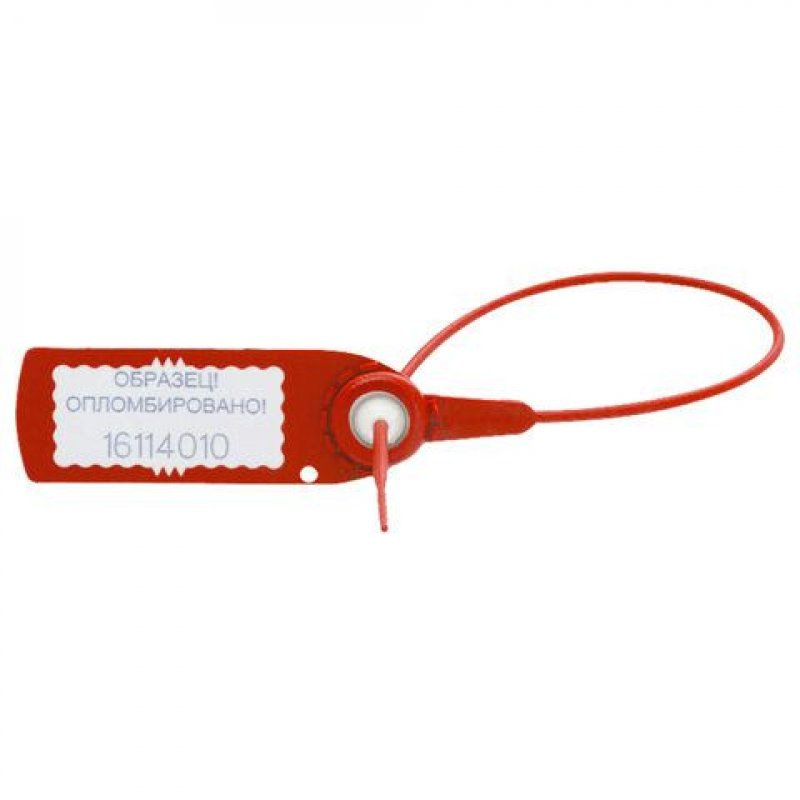Пломба пластиковая самофиксирующаяся номерная 220мм красная