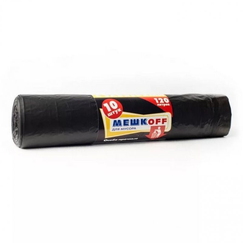 Мешки для мусора 120л 70х110см 25мкм 10шт/рул Мешкоff черные ПВД