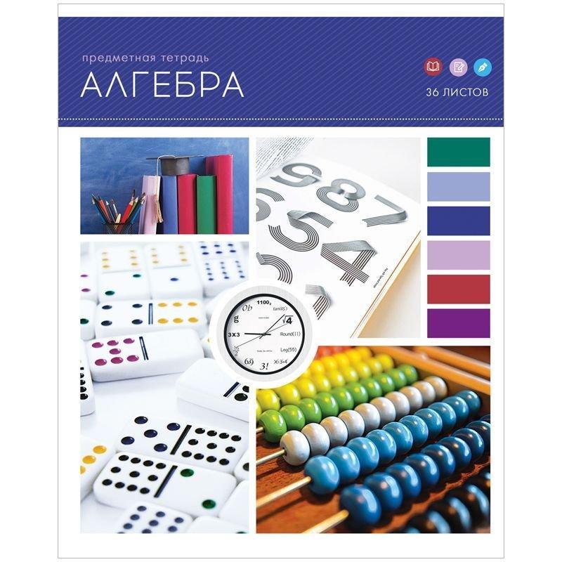 Тетрадь 36л АлгебраТвой коллаж ВД-лак