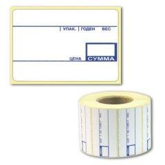 Термоэтикетка для весов 58х40мм с препринтом