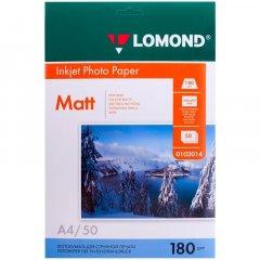 Фотобумага Lomond А4 180г/м2 50л односторонняя матовая