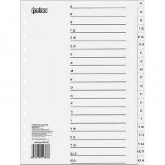 Разделитель пластиковый Index А4 алфавитный А-Я