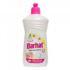 Средство для мытья посуды 500мл Бархат Нежные руки ассорти