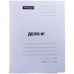 Папка картонная скоросшиватель Дело 380г/м2 белая мелованный картон