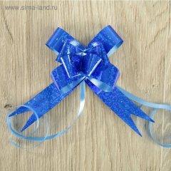 Бант-бабочка №3 голография с рисунком сердечки синий