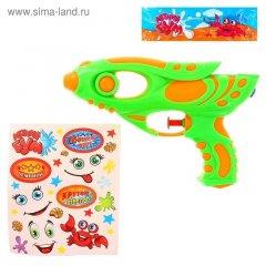 Пистолет водный Бластер с эксклюзивными наклейками