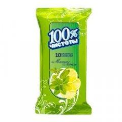 Салфетки влажные 100% чистоты ассорти 10шт/уп