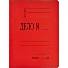 Папка картонная скоросшиватель Дело 360г/м2 красный мелованный картон