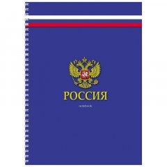 Тетрадь 80л Российский герб гребень твердая обложка